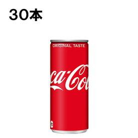 コカ・コーラ 250ml 30本 (30本×1ケース) 缶 コカコーラ 炭酸飲料 Coca-Cola