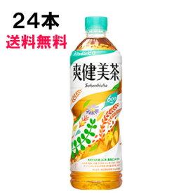 【スタンプラリー対象】 爽健美茶 600ml 24本 (24本×1ケース) PET そうけん ブレンド茶 安心のメーカー直送 日本全国送料無料
