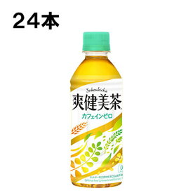 爽健美茶 300ml 24本 (24本×1ケース) PET そうけん ブレンド茶 安心のメーカー直送