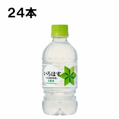 い・ろ・は・す 340ml 24本 (24本×1ケース) PET いろはす 軟水 ミネラルウォーター