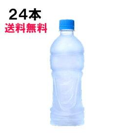 【10%OFFクーポン】 アクエリアス ラベルレス 500ml 24本 (24本×1ケース) PET スポーツ飲料 熱中症対策 水分補給 日本全国送料無料