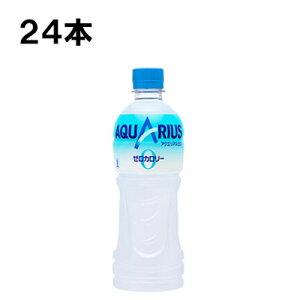 アクエリアス ゼロ 500ml ×24本 日本コカコーラ