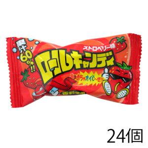 やおきん ロールキャンディ ストロベリー (24個入)