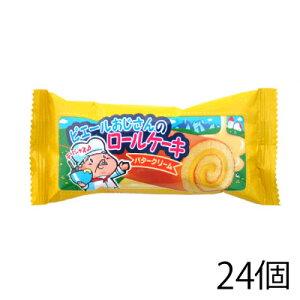 やおきん ロールケーキ バタークリーム 18g (24個入)