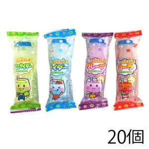 マルタ食品 ボトルラムネ 詰め合わせ 10g (20個入)