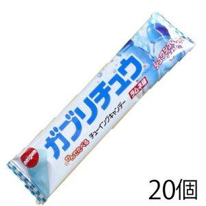 明治チューインガム ガブリチュウ ラムネ (20個入) チューイング キャンディ 駄菓子