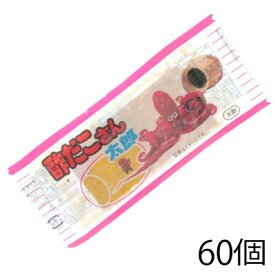 菓道 酢だこさん太郎 (60個入) 珍味 おやつ 駄菓子 熱中症 【メール便対応可】