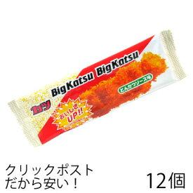 菓道 ビッグカツ 1枚 (12個) カツ 珍味 駄菓子メール便