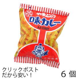 大和製菓 味カレー 8g (6個) かれー あられ 駄菓子 メール便