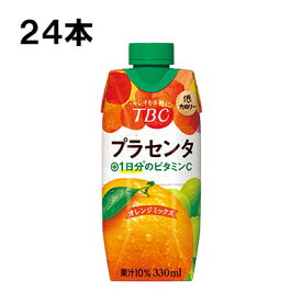 森永乳業TBC プラセンタ+ビタミンC オレンジミックス330ml 24本 (12本×2ケース) TBC tbc 紙パック
