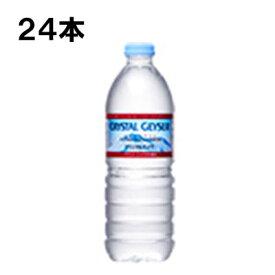 大塚食品 クリスタルガイザー500ml 24本 (24本×1ケース) ミネラルウォーター 水