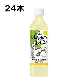 サントリー はちみつレモン 470ml 24本 (24本×1ケース) 果汁飲料 れもん