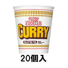 日清食品 カップヌードル カレー87g(20個入)