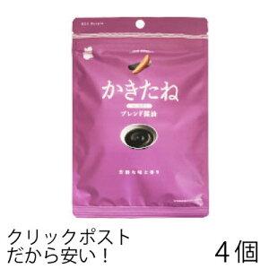 阿部幸製菓 かきたね ブレンド醤油 60g (4個) 柿の種 おつまみ アテ 米菓 しょうゆ メール便