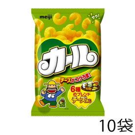 明治 カール チーズあじ 64g (10袋入)