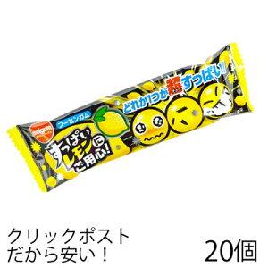 明治チューインガム すっぱいレモンにご用心 (20個) ガム レモン 駄菓子 メール便