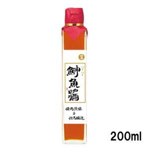 日の出 鰰(ハタハタ)魚醤200ml 但馬醸造所 日本料理 お吸い物 煮物 調味料 醤油