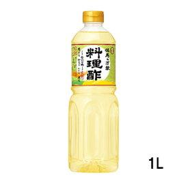 但馬醸造 そのままかける但馬の料理酢1L【調味酢/酢の物/巻き寿司/浅漬けドレッシング】