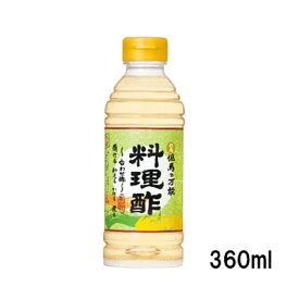 但馬醸造 そのままかける但馬の料理酢360ml【調味酢/酢の物/巻き寿司/浅漬けドレッシング】