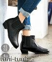 靴(シューズ) サイドゴアショートブーツ(低反発中敷)(選べるワイズ) 23.0-26.5cm 4E 5E 30代 40代 50代 女性 大き…