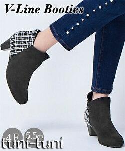 Vラインブーティ(低反発中敷)(ワイズ4E) 靴(シューズ) 大きなサイズ 30代 40代 50代 女性 大きいサイズ レディース 送料無料 痛くない 外反母趾