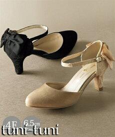 バックリボンセパレートパンプス(低反発中敷)(ワイズ4E) 靴(シューズ) 幅広 30代 40代 50代 女性 大きいサイズ レディース 送料無料 痛くない 外反母趾