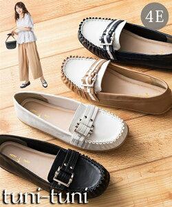 ベルトモカシンシューズ(低反発中敷)(ワイズ4E) 靴(シューズ) 幅広 30代 40代 50代 大きいサイズ レディース 痛くない 外反母趾