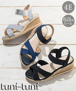 クロスベルトゴムストラップウェッジサンダル(低反発中敷)(ワイズ4E) 靴(シューズ) 幅広 30代 40代 50代 大きいサイズ レディース 痛くない 外反母趾