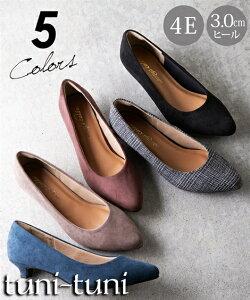 【ゆったり幅】ポインテッドトゥローヒールパンプス(低反発中敷)(ワイズ4E) 靴(シューズ) 幅広 30代 40代 50代 大きいサイズ レディース