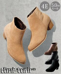 【ゆったり幅】シンプルショートブーツ(低反発中敷)(ワイズ4E) 靴(シューズ) 幅広 30代 40代 50代 大きいサイズ レディース 送料無料
