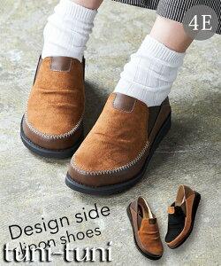 【ゆったり幅】軽量かかとが踏めるステッチデザインサイドゴアスリッポンシューズ(低反発中敷)(ワイズ4E) 靴(シューズ) 幅広 30代 40代 50代
