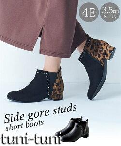 【ゆったり幅】サイドゴアスタッズショートブーツ(低反発中敷)(ワイズ4E) 靴(シューズ) 幅広 30代 40代 50代 大きいサイズ レディース 送料無料