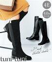 靴(シューズ) 【ゆったり幅】バックストレッチロングブーツ(低反発中敷)(ワイズ4E)