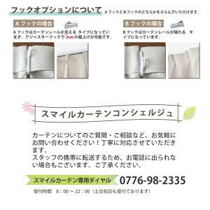 遮光カーテン4枚セットカーテン遮光遮光1級防炎ミラーレースオーダー選べるサイズカーテン4枚セット