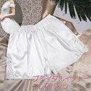 送料無料 ブライダル インナー フレアパンツ ウエディング 結婚式 披露宴 花嫁 衣装 ウエディングドレス インナーパン…