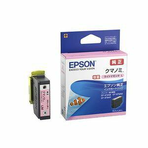 EPSON 純正 インクカートリッジ ライトマゼンタ KUI-LM