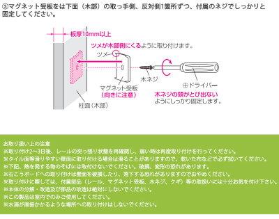 フルネスワンロックドアジョイフィットつっぱり式のアコーディオンドアネジを打たずに取り付け可能!かんたん取付壁を傷つけずに取付間仕切り送料無料