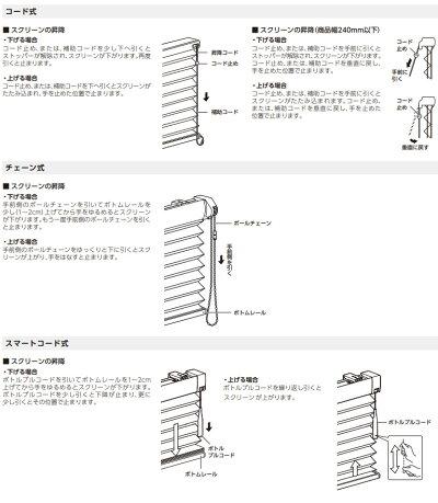 バーチカルブラインド縦型ブラインドニチベイポポラ2popola自動見積もり可愛いデザインで素敵なお部屋造り!プレーンシリーズポポラファン洗濯可ウォッシャブル生地タテ型たて型
