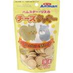 【訳あり】(ペット10倍)ペットフード ドギーマン賞味期限:2021年6月ハムスター・リスのチーズクッキー 60g  (小動物)