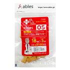 ドッグフード国泰ジャパンアブレスドッグフードアブレスables57歳からのマルチ乳酸菌&ビフィズス菌グルテンフリー米粉クッキー30g