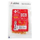 ドッグフード国泰ジャパンアブレスドッグフードアブレスables67歳からのマルチ乳酸菌&ビフィズス菌グルテンフリー米粉ソフト30g