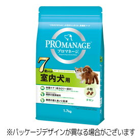 【訳あり】ドッグフード プロマネージ 賞味期限:2021年9月30日 7歳からの室内犬用 1.7kg チキン 小粒 (いぬ、犬、イヌ)(シニア、高齢犬)(ドライフード、ペットフード)