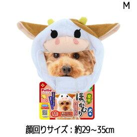 【訳あり】 ペットグッズ ドッグ ペティオ犬用 変身ほっかむり うし もーこちゃん M(いぬ、犬、イヌ)(コスプレ、ウシ)【クリックポスト可】