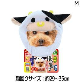 【訳あり】 ペットグッズ ドッグ ペティオ犬用 変身ほっかむり うし うしおくん M(いぬ、犬、イヌ)(コスプレ、ウシ)【クリックポスト可】