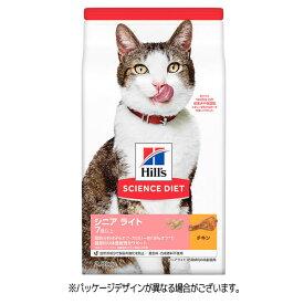 【訳あり】キャットフード 日本ヒルズ賞味期限:2021年10月サイエンスダイエット シニアライト チキン 肥満傾向の高齢猫用 2.8kg(ねこ、猫、ネコ)(ドライフード、ペットフード)(シニア、7歳以上)