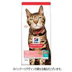 【訳あり】(ペット10倍)キャットフード 日本ヒルズ 賞味期限:2021年6月 サイエンス・ダイエットライト 肥満傾向の成猫用 800g (ねこ、猫、ネコ)(ドライフード、ペットフード)(アダルト、1~6歳)
