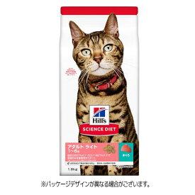 【訳あり】キャットフード 日本ヒルズ賞味期限:2021年12月 サイエンスダイエット ライト 肥満傾向の成猫用 1〜6歳まぐろ 1.8kg(600g×3袋)下部尿路ケア (ねこ、猫、ネコ)(ドライフード、ペットフード)(成猫、ライト)