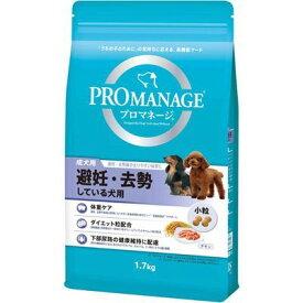 【賞味期限切れ】ドッグフード プロマネージ賞味期限:2021年9月17日成犬 避妊去勢用 1.7kg 小粒 (いぬ、犬、イヌ)(アダルト、成犬)(ドライフード、ペットフード)