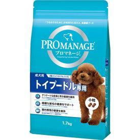 【賞味期限切れ】ドッグフード プロマネージ 賞味期限:2021年1月16日以降 成犬用 トイプードル用専用 1.7kg 小粒(いぬ、犬、イヌ)(アダルト、成犬)(ドライフード、ペットフード)