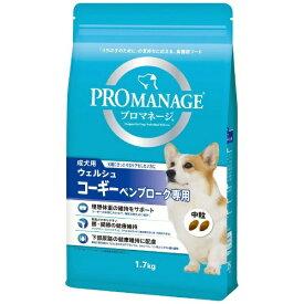 【訳あり】ドッグフード プロマネージ 賞味期限:2021年8月6日以降 成犬用 ウェルシュコーギーベンブローク専用 1.7kg中粒(いぬ、犬、イヌ)(アダルト、成犬)(ドライフード、ペットフード)